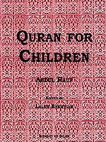 Quran for Children